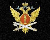 Самарский юридический институт ФСИН