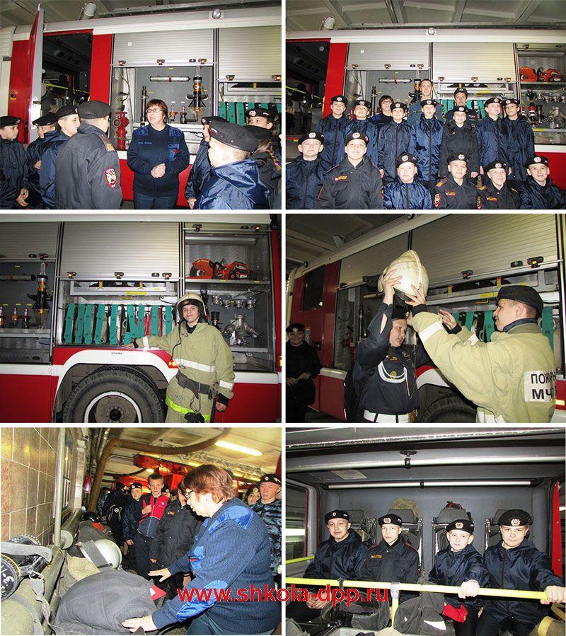 Занятие в пожарной части № 3