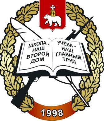 Школа ДПП