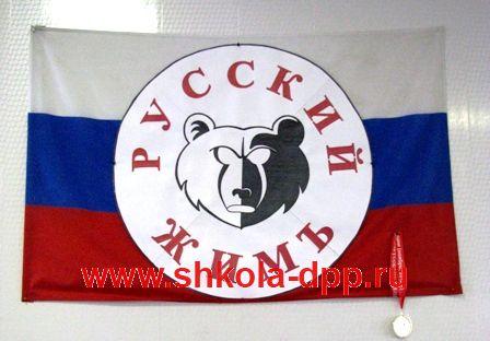 Школьные соревнования по русскому жиму