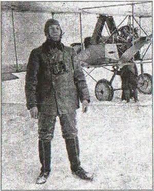 Шкарин Иван Викторович
