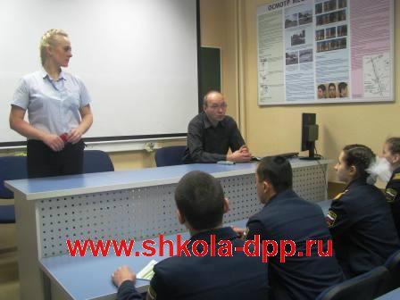 Занятия в Пермском краевом суде